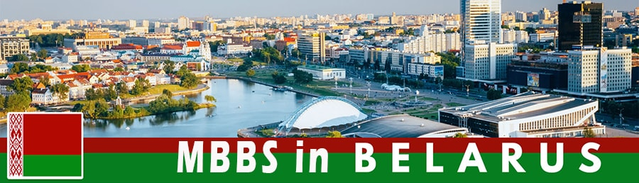 Study MBBS in Belarus | Eligibility, Admission Process 2020 Session