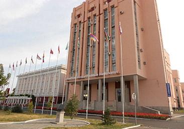 Altai State Medical Unversity