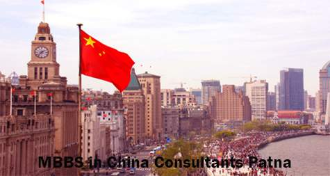 Study MBBS from China Consultants in Patna Bihar