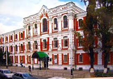Kuban State Medical Unversity