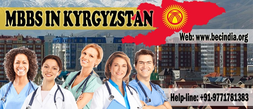 MBBS in Kyrgyzstan Fees Structure | Eligibility criteria 2020