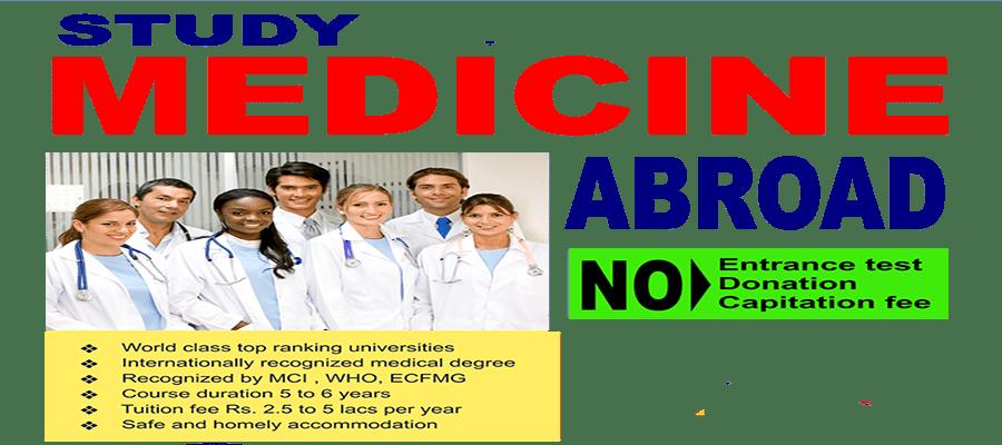 MBBS Abroad Consultancy in Patna Bihar