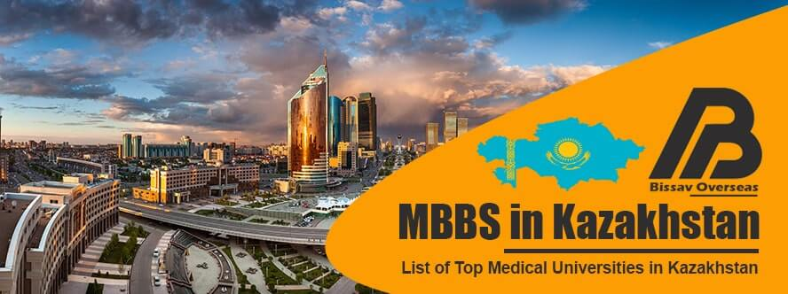 MBBS in Kazakhstan Low fees 14 Lac for 5 Year