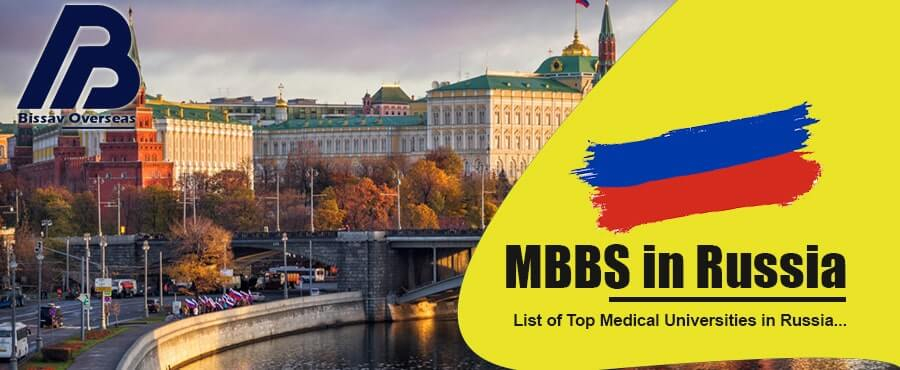 MBBS in Russia Fees for Indian Students 2020