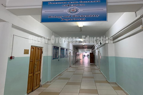 South Kazakhstan Medical Academy