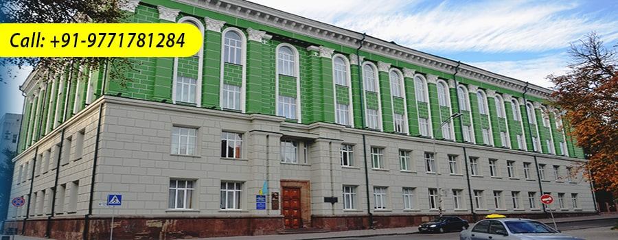 Ternopil State Medical University Fee Structure 2019