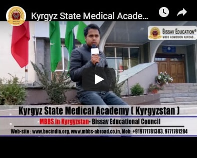 Kyrgyz state medical Academy you tube video